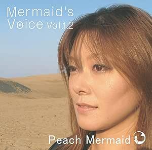 Mermaid's Voice Vol.1.2
