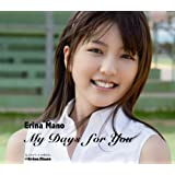My Days for You (通常盤)