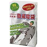 ダンノ(DANNO) レスキュー簡易寝袋 D7801