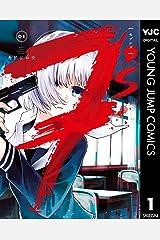 7's―セブンズ― 1 (ヤングジャンプコミックスDIGITAL) Kindle版