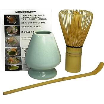 茶道具 茶筅(茶筌)&曲直し&茶杓の3点セット