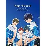 映画 ハイ☆スピード!-Free! Starting Days-(初回限定版) [Blu-ray]