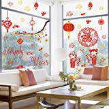 IARTTOP Chinese New Year Wall Decal, Spring Festival Fu Character Lantern Fireworks Red Sticker for Window Cling Living Room