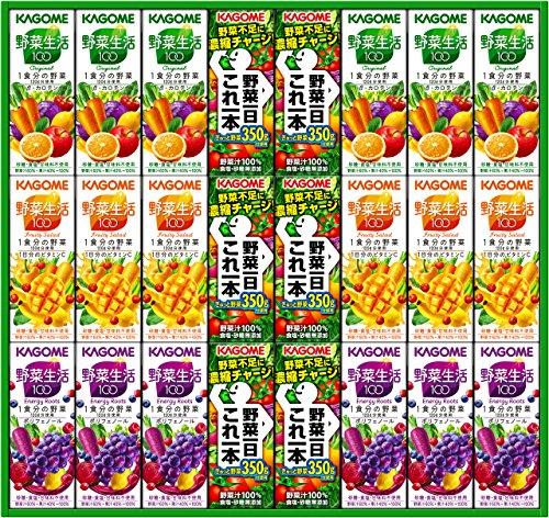 野菜飲料ギフト
