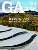 GA JAPAN 156
