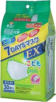 Fitty 7DAYS Mask EX Economy Pack Case, , ,