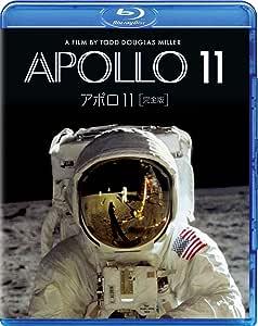 アポロ11 完全版 [Blu-ray]