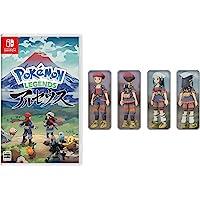 Pokémon LEGENDS アルセウス -Switch (【早期購入特典】プロモカード「アルセウスV」 ×1 同梱…