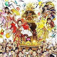 【早期購入特典あり】MOMOIRO CLOVER Z BEST ALBUM 「桃も十、番茶も出花」<通常盤>(メーカー多売:A4クリアファイル付)