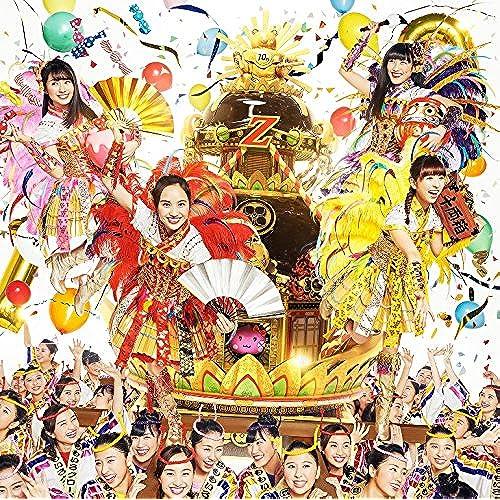 MOMOIRO CLOVER Z BEST ALBUM 「桃も十、番茶も出花」通常盤