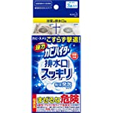 【2個セット】強力カビハイター排水口スッキリ 粉末発泡タイプ 40g×3袋