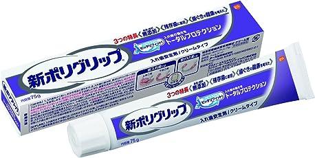 部分・総入れ歯安定剤 新ポリグリップ トータルプロテクション(残存歯に着目) 75g