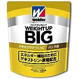 ウイダー ウエイトアップビッグ バニラ味 1.2kg (約45回分) 増量プロテイン デキストリン・果糖・カゼイン オル…