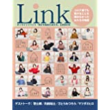 Link 「何かを始めた女たち」公式BOOK