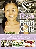 SAYURI's Raw Food Cafe さゆり's ローフードカフェ (veggy Books ベジィブック)