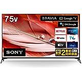ソニー 75V型 液晶 テレビ ブラビア XRJ-75X90J 4Kチューナー 内蔵 Google TV (2021年モデル) 大画面でゲームを楽しむのに 4K/120fps対応