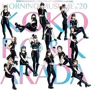 KOKORO&KARADA/LOVEペディア/人間関係No way way(初回生産限定盤A)(DVD付)(特典なし)