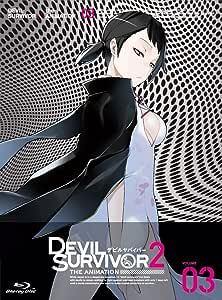 DEVIL SURVIVOR 2 the ANIMATION (3) [Blu-ray]