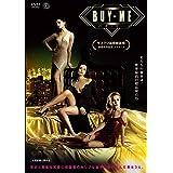 Buy Me バイ・ミー [DVD]