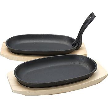 【Amazon.co.jp限定】 パール金属 ステーキ皿 鉄板 24cm 小判型 2枚組 ハンドル付 割れにくい 一枚 木製 プレート UH-10