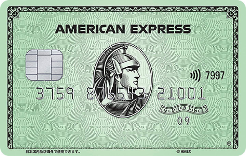 アメリカン?エキスプレス??カード