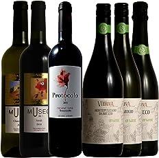 全て有機認証 オーガニックワイン飲み比べ6本セット赤3本 白2本 泡1本 750ml 6本