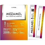 MEZAMEL メザメル 『楽しい夜の翌朝もちゃんとメザメル』( サプリメント アミノ酸 ビタミン 15袋入 ) (さっぱり)