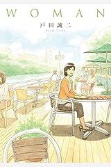 WOMAN (ネクストFコミックス) Kindle版