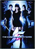 King of Fighters [DVD] [Import]