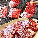 牛 ハラミ 焼肉(サガリ)1kg(250g×4P)牛肉 メガ盛り バーベキュー用 《*冷凍便》