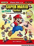 ピアノソロ スーパーマリオシリーズ/スーパーベスト plus