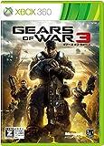 Gears of War 3 (通常版)【CEROレーティング「Z」】 - Xbox360
