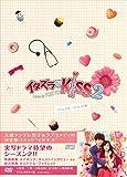 イタズラなKiss2~Love in TOKYO ディレクターズ・カット版 DVD-BOX1(4枚組 本編DISC3枚…