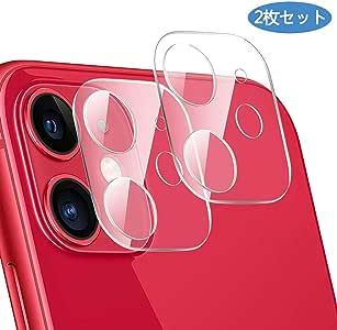 【2枚セット】iPhone 11 カメラフィルム 3D全面保護フィルム 液晶強化ガラス 全面フルカバー / 高透過率99% /硬度9H /超薄型/指紋気泡防止 レンズ保護ガラスフィルム iPhone 11 カメラレン保護フィルム -透明