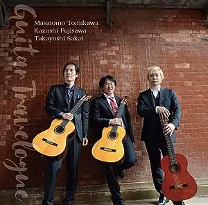 ギター・トラベローグ