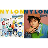 NYLON JAPAN(ナイロン ジャパン) 2021年 10月号 [雑誌] (表紙:JO1 / guys表紙:磯村勇斗)