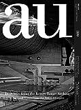 a+u(エーアンド・ユー)2019年10月号/丹下健三アーカイヴのドローイング―国立屋内総合競技場(代々木国立競技場)