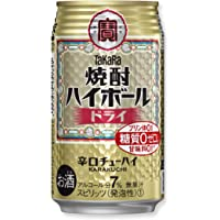 TaKaRa 焼酎ハイボール ドライ [ チューハイ 350mlx24本 ]
