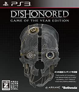 Dishonored Game of the Year Edition [CEROレーティング「Z」]