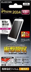 ELECOM iPhone6S iPhone6 フィルム 衝撃吸収フィルム PM-A14FLPA