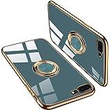 iPhone6 plus ケース iPhone6s plus ケース tpu スマホケース リング付き アイフォン 6 plus ケース/アイフォン 6s plus ケース 薄型 軽量 傷つけ防止(iPhone6plus ケース iPhone6spl