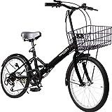 折りたたみ自転車 20インチ コンパクト収納 カゴ・フロントライト・ロック錠付 街乗り自転車 シマノ6段変速 折り畳み自…