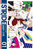 プリンス・オブ・ストライド 01―up the wind and drive you (シルフコミックス 43-1 VISUAL NOVEL SERIES)