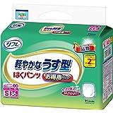 リフレ はくパンツ 軽やかなうす型 2回分吸収 大人 紙おむつ 尿漏れ はきやすい Sサイズ 36枚
