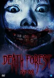 デスフォレスト 恐怖の森 DVD-BOX