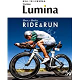 [雑誌]Triathlon Lumina(トライアスロン・ルミナ)2020年11月号