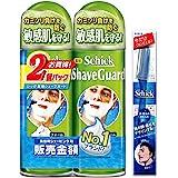 【Amazon.co.jp限定】 Schick(シック) 薬用シェーブガード ダブルパック Wパック カミソリ 髭剃り…