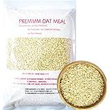 オートミール 2kg×3  プレミアム仕様 化学農薬、化学肥料不使用栽培 無添加(化学添加物なし)  (OAT MEAL) 自社輸入直販売商品