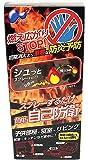 富士 ナノトロン 防炎剤スプレー 500ml