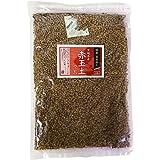国産 硬質 赤玉土 小粒 1L 基本土 ブレンド用に 観葉植物 花木 草木など